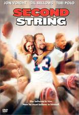 second_string movie cover
