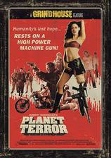 planet_terror movie cover