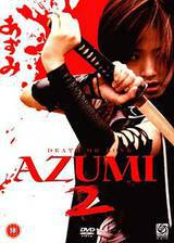 azumi_2_death_or_love movie cover