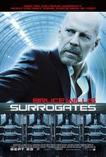 surrogates movie cover