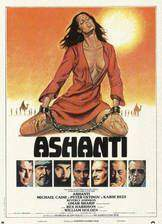 ashanti movie cover