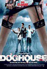 doghouse movie cover