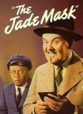the_jade_mask movie cover