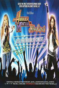 Hannah Montana and Miley Cyrus: Best of Both Worlds Concert Tour main cover