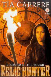 Relic Hunter movie cover
