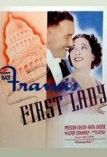 first_lady movie cover