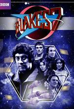 blakes_7 movie cover