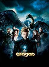 eragon movie cover