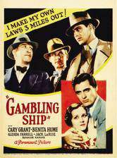 gambling_ship movie cover