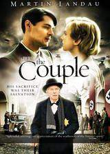 the_aryan_couple movie cover