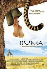 duma movie cover