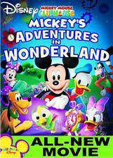 mickey_s_adventures_in_wonderland movie cover
