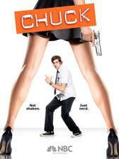 chuck movie cover