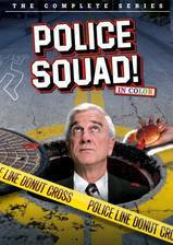 police_squad movie cover
