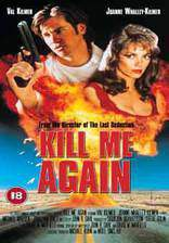 kill_me_again movie cover