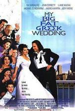 my_big_fat_greek_wedding movie cover