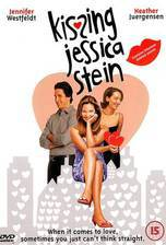 kissing_jessica_stein movie cover
