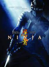 ninja movie cover