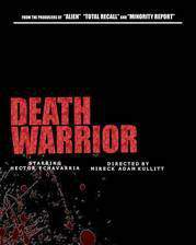 death_warrior movie cover