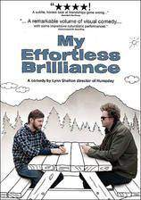 my_effortless_brilliance movie cover