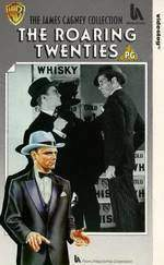 the_roaring_twenties movie cover
