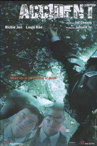Accident main cover