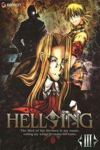 Hellsing III main cover