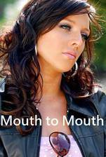 mouth_to_mouth movie cover