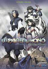 utawarerumono movie cover