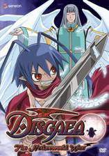 makai_senki_disgaea movie cover