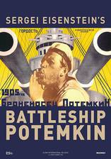 bronenosets_potyomkin movie cover