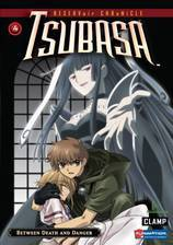 reservoir_chronicle_tsubasa movie cover