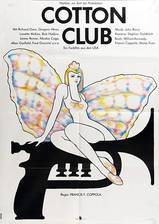 the_cotton_club movie cover