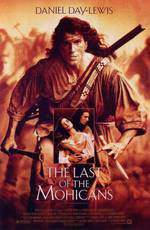 the_last_of_the_mohicans movie cover