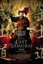 the_last_samurai movie cover