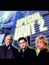 special_unit_2 movie cover