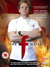 the_f_word movie cover