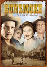 gunsmoke movie cover