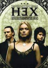 hex movie cover