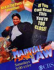 martial_law movie cover