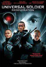 universal_soldier_regeneration movie cover