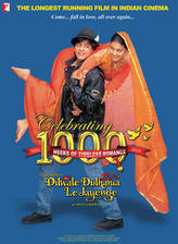 dilwale_dulhania_le_jayenge movie cover
