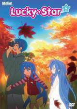 raki_suta_lucky_star movie cover