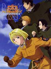 pumpkin_scissors movie cover