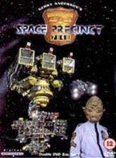 space_precinct movie cover