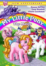 my_little_pony_the_movie movie cover