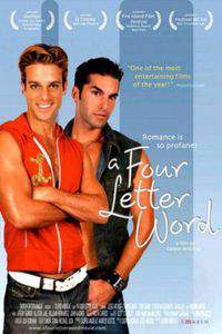 A Four Letter Word main cover