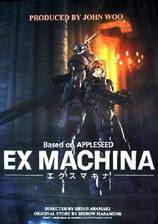 appleseed_saga_ex_machina movie cover