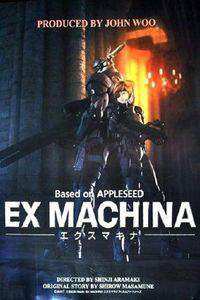 Appleseed Saga: Ex Machina main cover