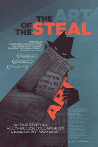 The Art of the Steal main cover